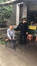 前锋区:城管队员见义勇为勇禽抢劫犯