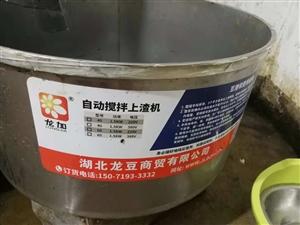 出售豆腐加工设备,赠送配套设施!蒸汽机(可用于食堂,饭店等餐馆蒸米饭)