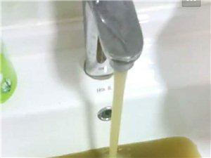 太恶心!华夏花城小区自来水居然是这样的!