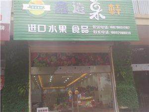 精�b�M口水果零食店空店�D�