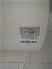 9.5成新电热水器,现在不用了,低价出售,非诚无扰!