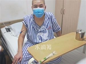 我是薛成博,2018年07月28号被查出得了急性随系白血病,从那天开始我就上不了学了??我是不幸的,