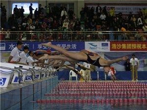 2018年山西省游泳锦标赛在遇乐棋牌大厅开赛