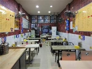 因另有发展,现有一餐馆转让,经营中,接手可经营,六十平方,地段好,价格面议,电19960014670...