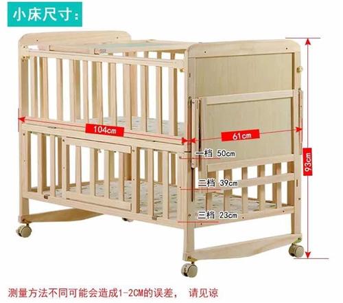 宝宝婴儿床,九成新,闲置,诚意出售,地址南北社区