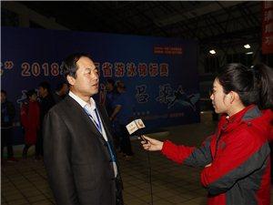 太原市华祥代表队居金牌和团体总分榜首
