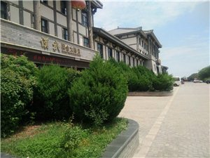 汉武国会大酒店