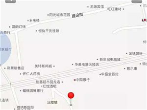 品龙国际,北京公馆隔壁1室 1厅 1卫面议