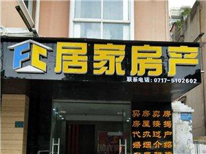 长阳亨瑞龙庭精装电梯房48万急售