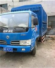 东风多利卡4.2米高栏货车