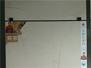 賣瓷磚,賣瓷磚興縣舊汽車站