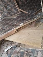 废木板,要的免费来拉。