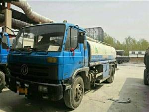 转让水罐车13803289082