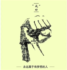 蠡县县城招聘网店打包员