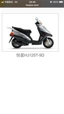 出售一台自用通勤用踏板摩托车(),2017年12月出厂2018年1月购车的豪爵悦星125,证件齐全,...