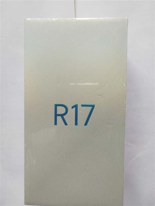 我有OPPOR17手机要出售,新的没用过,流光蓝色,全网通,128GB内存8GB运行,有要买的有要用...