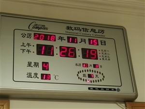 第一天供暖好凉快