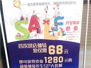澳门太阳城网站市凤凰吻母婴健康馆开业优惠