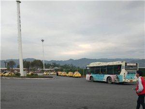 丰都公交车