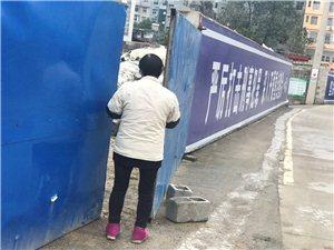 张家坝居民点旧砖厂出租