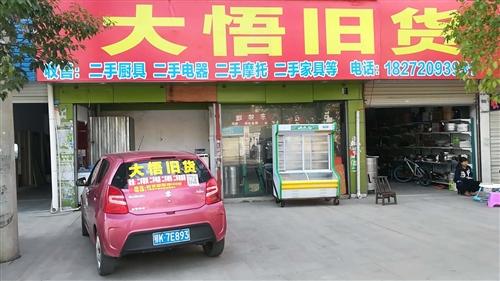 本店有大量全新美的牌电暖油汀电暖器低价处理
