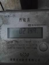 家里暖气片何时热?