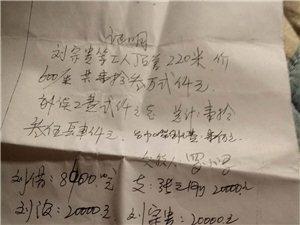 在湖南省常德打工,请问兴文有援助我们拿到工资吗?