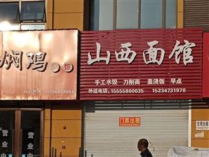腾辉国际城2室 1厅 1卫4000元/月
