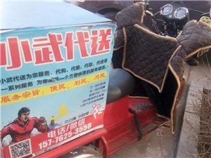 牛马电动车,车是后喷的红色,送外卖用了,有曾城器