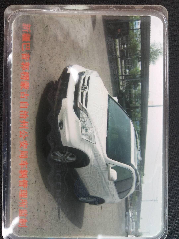 11年CRV2.4四驱精品车