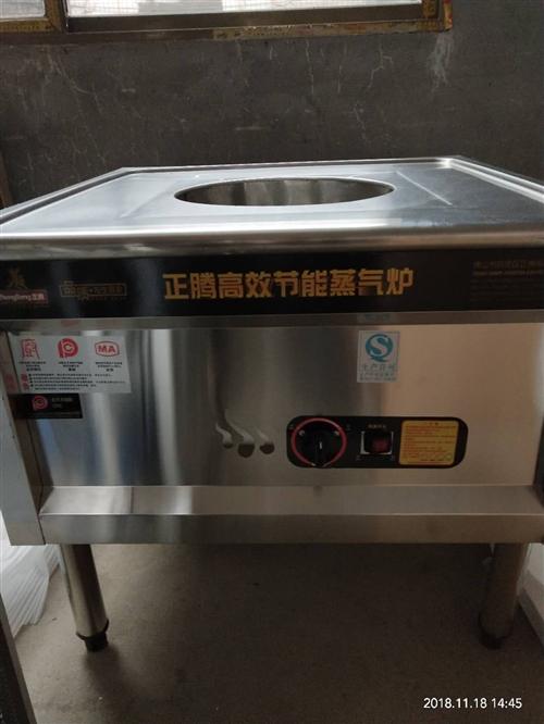 出售蒸炉蒸笼一套,全部99成,不锈钢蒸炉直径60共2套,燃气蒸炉一个,价格从优,欲购从速。