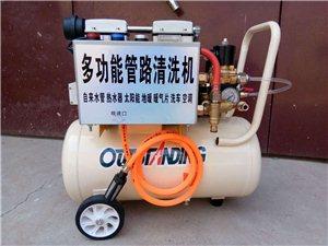 清洗地暖管道