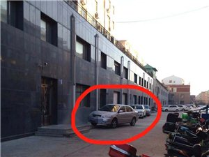 文明停车不分地点,你做到了吗?