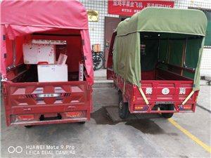 出售两辆9成新电动三轮车,都购于七月份,车体和电瓶基本全新,一辆秦驹,一辆宗申,现以闲置,每辆300...