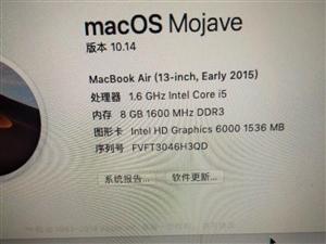 苹果电脑低价出售,办公好用的很,8加128的内存