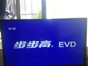 出售八成新樂華LED32吋液晶電視機,圖像清晰,色彩艷麗。包安裝維修。單臺700元,兩臺1300元。