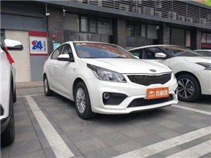 準新韓系車,起亞K2