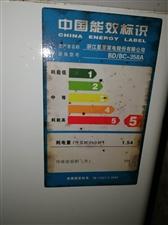星星牌冷柜出售,七成新!(如图)价格面议!电话13330176366