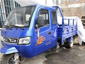 金马三轮货车