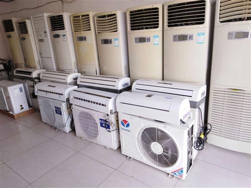 二手空調,庫存新空調,低價處理17325579691