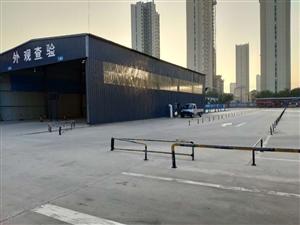 清河县清城机动车检测服务公司提供优质车辆年检服务!