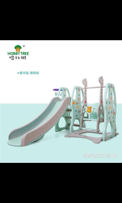 哈比树儿童滑梯,九成新,同城可优惠,自己家的,非诚勿扰,