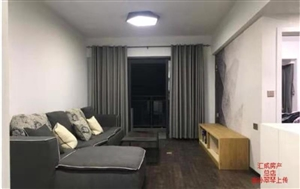 尚学领地2室 2厅 2卫71平95万元