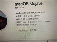 苹果笔记本,17年3月入手的,放着没有用了,现出售