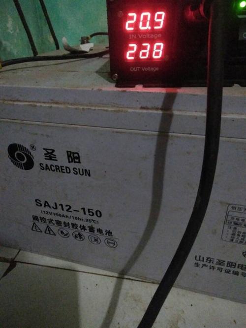 84公斤电瓶,