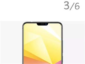 vivoX21i 买来用两个多月 6+64g的   现在1200要的联系我