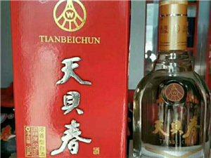 �J坳�酒