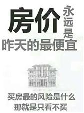 清水湾2室 2厅 1卫89.9平63万元