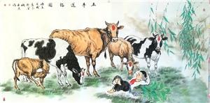 《五牛送福图》