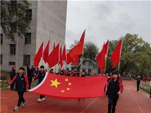 峡江二中冬季运动会